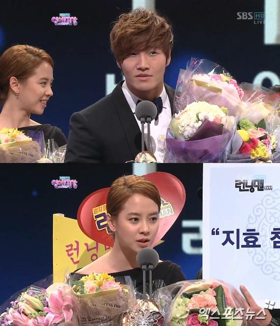adult children of divorce dating too soon: 2011 sbs entertainment awards kim jong kook dating